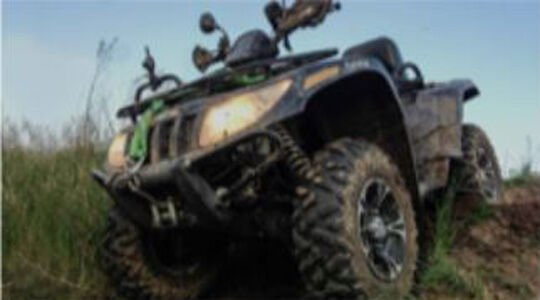 Find the best ATV tires for you